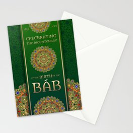 Bicentenary of The Báb -Gold and Green Stationery Cards
