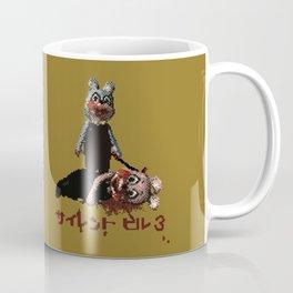 Robbie Coffee Mug