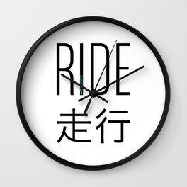 RIDE2 Wall Clock