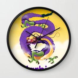 Harbin China Dragon travel poster Wall Clock