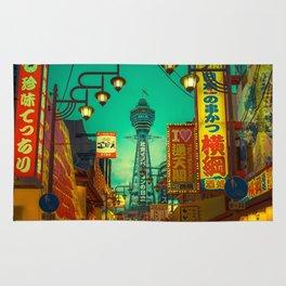 Osaka Nights - Shinsekai, New World / Liam Wong Rug