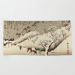 Lingering Snow at Asukayama Japan Beach Towel