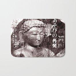 Buddha mit Fächer Bath Mat