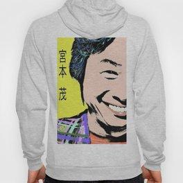 Shigeru Miyamoto #1 POP Hoody