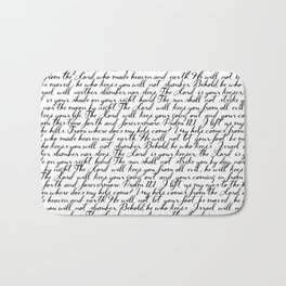 Psalm 121 Bath Mat