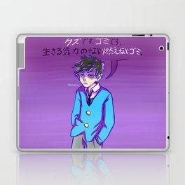 Ichimatsu  Laptop & iPad Skin