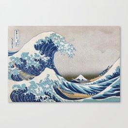 Under the Wave off Kanagawa - The Great Wave - Katsushika Hokusai Canvas Print