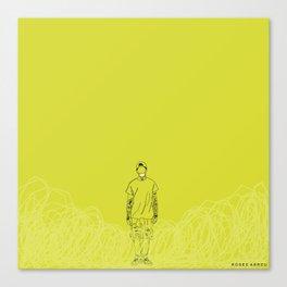Yellow Dust Canvas Print