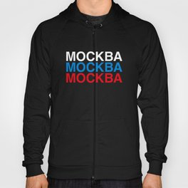MOSCOW Hoody
