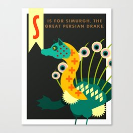 S is for Simurgh Canvas Print