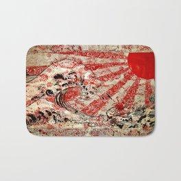 For Japan. Bath Mat