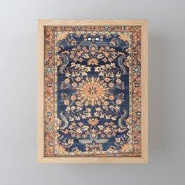 Sarouk Persian Floral Rug Print Framed Mini Art Print