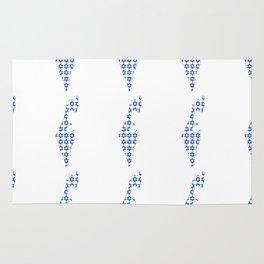 flag of israel 5-יִשְׂרָאֵל ,israeli,Herzl,Jerusalem,Hebrew,Judaism,jew,David,Salomon. Rug