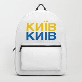 KYIV Backpack
