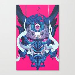 Oni Mask 01 Canvas Print
