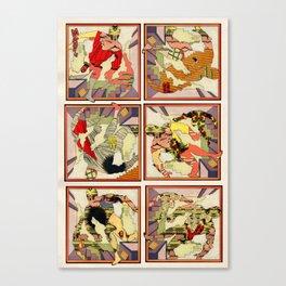 Ubu Teeeet Canvas Print