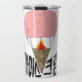 Hot Ice Cream Baloon Travel Mug