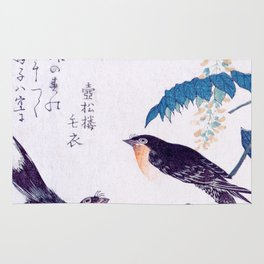 Swallows and Wisteria B Rug