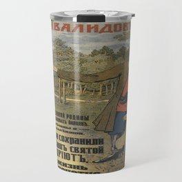 Vintage poster - Russia WWI Travel Mug