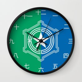 Sapporo 札幌 Basic Wall Clock