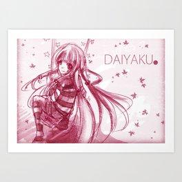 Yinoria - Swing Art Print