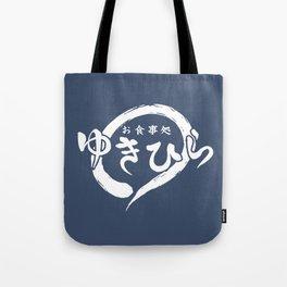 Yukihira logo Tote Bag
