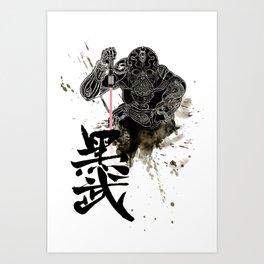 Darth in Dark Art Print