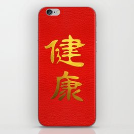 Golden Health Feng Shui Symbol on Faux Leather iPhone Skin