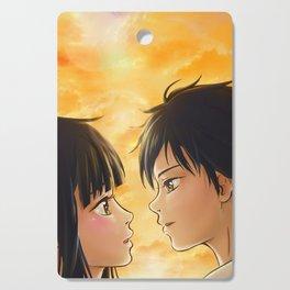 love couple kiss sunset kimini todoke anim Cutting Board
