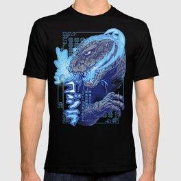 Atomic Fire Born! T-shirt