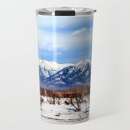 Sayan Mountains Travel Mug