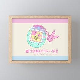 Kawaii D.Va Tamagotchi Framed Mini Art Print