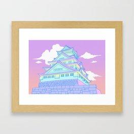 Osaka Castle Framed Art Print