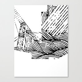 MineTower Canvas Print