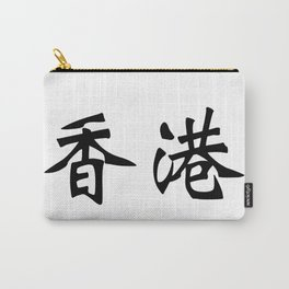 Chinese characters of Hong Kong Carry-All Pouch