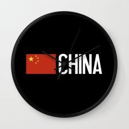China: Chinese Flag & China Wall Clock