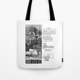 Hong Kong Series 1: Market  Tote Bag