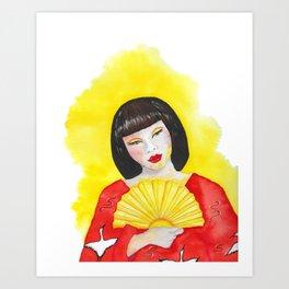 Fan of Light Art Print