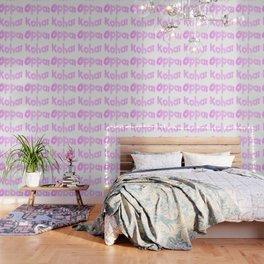 Oppai Kohai in Bubblegum Wallpaper