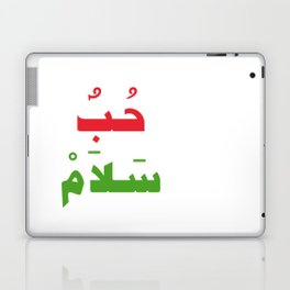 Love & Peace (Arabic Calligraphy) Laptop & iPad Skin
