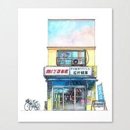 Tokyo Storefront #05 Canvas Print