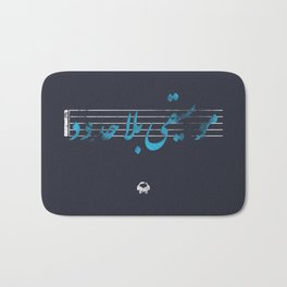 Music Without Borders Bath Mat