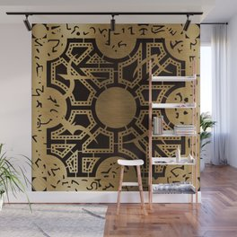 Lament Configuration Side D Wall Mural