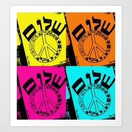 Shalom Pop Art Art Print