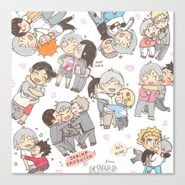 Suga is all the hugs Canvas Print