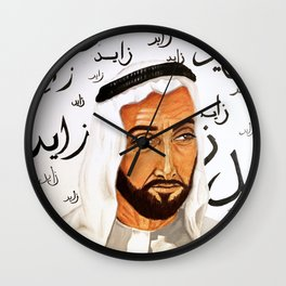 Baba Zayed Wall Clock