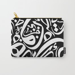 Arabic Calligraphy Pattern Carry-All Pouch