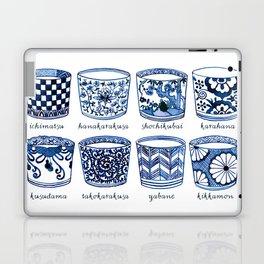 Japanese KOIMARI-Cup Laptop & iPad Skin