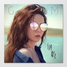 G.E.M. 倒數 Tik Tok Canvas Print