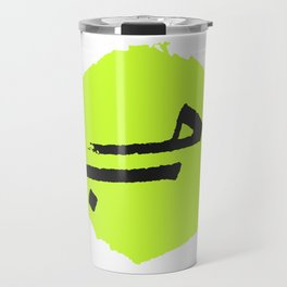 loeve-g Travel Mug